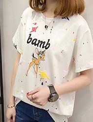 cheap -women's t-shirt - animal round neck