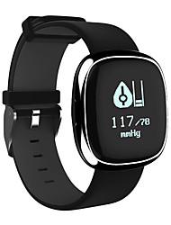 Недорогие -Смарт Часы STP2 для Android 4.3 и выше / iOS 7 и выше Пульсомер / Измерение кровяного давления / Израсходовано калорий / Длительное время ожидания / Сенсорный экран / Защита от влаги