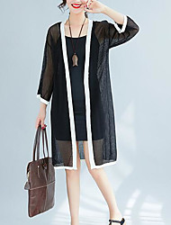 cheap -Women's Active Puff Sleeve Cardigan - Solid Colored, Tassel