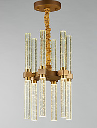 cheap -QINGMING® Sputnik Chandelier Ambient Light - Mini Style, 110-120V / 220-240V, Warm White / Cold White, Bulb Included / 10-15㎡