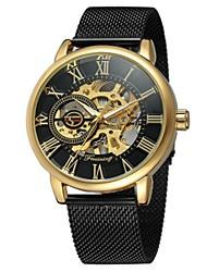 economico -Per uomo orologio meccanico Cinese Calendario / Resistente all'acqua / Orologi con incisioni Acciaio inossidabile Banda Lusso / Costumi