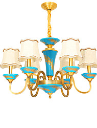 cheap -ZHISHU 6-Light Candle-style Chandelier Uplight - Creative, Adjustable, 110-120V / 220-240V Bulb Included / 15-20㎡