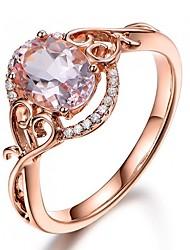 Недорогие -Синтетический алмаз HALO Обручальное кольцо - Медь, Позолоченное розовым золотом Шарообразные Дамы, Винтаж, Богемные, Праздник, Мода, Богемный Бижутерия Светло-коричневый Назначение