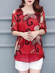 baratos -blusa feminina - floral em volta do pescoço
