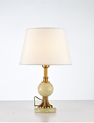 cheap -Table Lamp For Bedroom / Dining Room Metal 110-120V / 220-240V