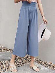 abordables -Mujer Chic de Calle Perneras anchas Pantalones - Un Color