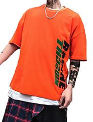 お買い得  -男性用 Tシャツ ベーシック / ストリートファッション ソリッド / レタード