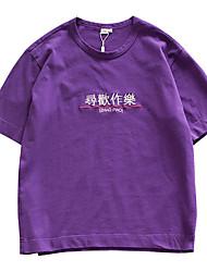 お買い得  -メンズTシャツ - レターラウンドネック