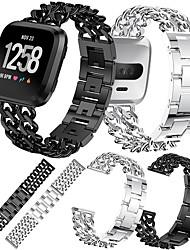 رخيصةأون -حزام إلى Fitbit Versa / فيتبيت فيرسا لايت فيتبيت بكلة عصرية معدن / ستانلس ستيل شريط المعصم