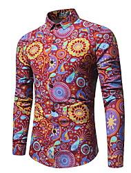 Недорогие -мужская рубашка - пейсли-стойка