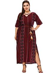 abordables -Mujer Corte Swing Vestido - Estampado, A Rayas Midi