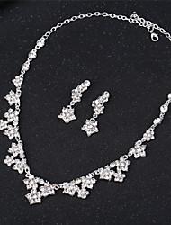 Недорогие -Жен. Синтетический алмаз Многослойность Комплект ювелирных изделий - Любовь Элегантный стиль Включают Жемчужные ожерелья Серебряный Назначение Свадьба / Для вечеринок
