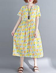 abordables -Mujer Gasa Vestido Fruta Midi