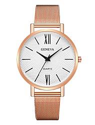 abordables -Geneva Mujer Reloj de Pulsera Chino Nuevo diseño / Reloj Casual / Cool Aleación Banda Casual / Moda Negro / Plata / Oro Rosa
