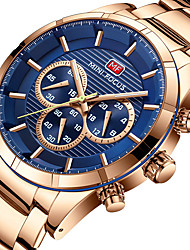 baratos -MINI FOCUS Mulheres Relógio Esportivo Japanês Cronômetro / Noctilucente / Legal Aço Inoxidável Banda Luxo / Casual Prata / Ouro Rose