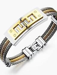 abordables -Homme Stylé Bracelet - Acier au titane Créatif Mode Bracelet Or / Argent Pour Soirée Quotidien