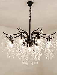 Недорогие -ZHISHU 9-Light Спутник / Кристаллы / Оригинальные Люстры и лампы Потолочный светильник Окрашенные отделки Металл Творчество, Новый дизайн 110-120Вольт / 220-240Вольт Лампочки не включены