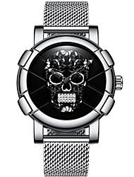 Недорогие -Муж. Спортивные часы Кварцевый Нержавеющая сталь Черный / Серебристый металл Череп Аналоговый На каждый день - Черный Серебро / черный