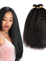 Недорогие -3 Связки Бразильские волосы Яки 8A Натуральные волосы Человека ткет Волосы Пучок волос One Pack Solution 8-28 дюймовый Нейтральный Естественный цвет Ткет человеческих волос