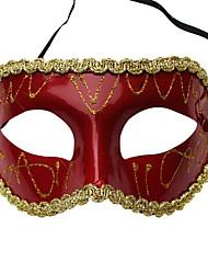 Недорогие -Праздничные украшения Украшения для Хэллоуина Маски на Хэллоуин / Хэллоуин Развлекательный Декоративная / Cool Красный 1шт