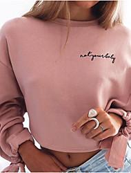 billige -Dame Løstsiddende Sweatshirt - Bogstaver