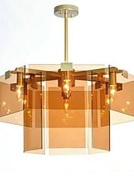 billiga -QINGMING® 6-Light Mini Ljuskronor Fluorescerande Elektropläterad Metall Ministil 110-120V / 220-240V Glödlampa inte inkluderad / E12 / E14 / VDE