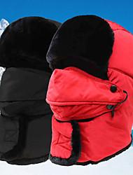 Недорогие -Лыжи Шапочки / Лицевая Маска Лыжная маска Кепка для туризма и прогулок Муж. / Жен. С защитой от ветра / Дожденепроницаемый / Сохраняет тепло Сноуборд Полиэфир