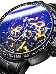 Недорогие -Муж. Для пары Нарядные часы Часы со скелетом Японский Кварцевый Крупногабаритные Нержавеющая сталь Серебристый металл 30 m Защита от влаги Фосфоресцирующий Крупный циферблат Аналоговый
