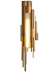 Недорогие -QIHengZhaoMing LED / Модерн Настенные светильники кафе / Офис Металл настенный светильник 110-120Вольт / 220-240Вольт 10 W