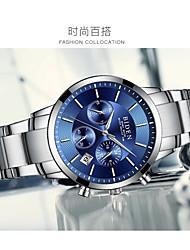 baratos -Homens Relógio de Pulso Quartzo Bússula Mostrador Grande Lega Banda Analógico Casual Fashion Prata - Azul Escuro / Aço Inoxidável