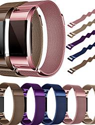 Недорогие -smartwatch группа для зарядки fitbit 2 fitbit миланская петля из нержавеющей стали группа дышащий ремешок