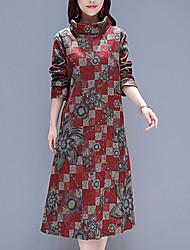 رخيصةأون -فستان نسائي كلاسيكي عصري أنيق ميدي
