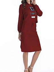 povoljno -Žene Ulični šik Set - Geometrijski oblici Suknja