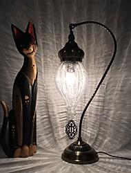 Недорогие -Современный / Традиционный / классический LED / Новый дизайн / Декоративная Настольная лампа Назначение В помещении / кафе Металл AC100-240V Белый