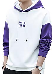 abordables -Sweat à capuche pour hommes en vrac - lettre / bloc de couleur à capuche