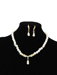 Недорогие -Жен. Ретро Комплект ювелирных изделий - Мода Включают Жемчужные ожерелья Золотой / Серебряный Назначение Повседневные
