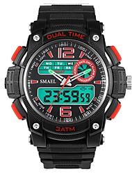 Недорогие -Муж. Спортивные часы электронные часы Цифровой Черный Защита от влаги Календарь Секундомер Аналого-цифровые На каждый день Мода - Желтый Красный Зеленый / Фосфоресцирующий