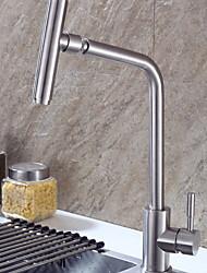 halpa -Kitchen Faucet - Yksi kahva yksi reikä Harjattu teräs Standard nokka Tavallinen Kitchen Taps