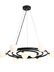 Недорогие -QIHengZhaoMing 9-Light Люстры и лампы Рассеянное освещение Электропокрытие Стекло 110-120Вольт / 220-240Вольт Теплый белый