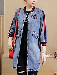 ราคาถูก -สำหรับผู้หญิง ทุกวัน ฤดูใบไม้ร่วง & ฤดูหนาว ปกติ แจ๊คเก็ต, สีพื้น Rolled collar แขนยาว สังเคราะห์ สีน้ำเงิน XL / XXL / XXXL