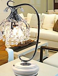 abordables -Moderne contemporain Décorative Lampe de Table Pour Chambre à coucher Métal 220V