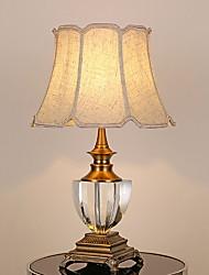 Недорогие -Современный современный Декоративная Настольная лампа Назначение Спальня Металл 220 Вольт