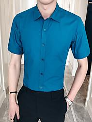 رخيصةأون -قميص من القطن للرجال - طوق القميص الملون الصلبة