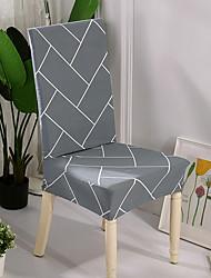Недорогие -чехлы на стулья из полиэстера с реактивной печатью / серо-белые / стильные геометрические / с рисунком в виде линий