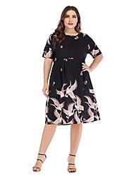 cheap -Women's Street chic Shift Dress - Animal Print Black XXXL XXXXL XXXXXL