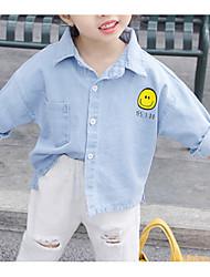 hesapli -Bebek Genç Kız Temel Solid Uzun Kollu Polyester Bluz Açık Mavi