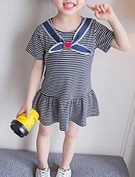 hesapli -Bebek Genç Kız Temel Çizgili Kısa Kollu Pamuklu Elbise Doğal Pembe