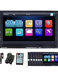 Недорогие -7-дюймовый автомобильный мультимедийный проигрыватель с 2 динамиками с автоматической подсветкой и сенсорным экраном с поддержкой Bluetooth