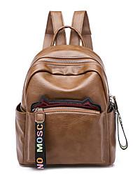 رخيصةأون -نسائي أكياس جلد PU حقيبة ظهر سحاب لون الصلبة بني / أسود