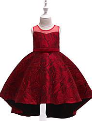 hesapli -Çocuklar Genç Kız Actif / Tatlı Solid Kolsuz Asimetrik Elbise Yonca